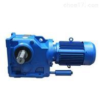 供应:KDH03,KDH04,KDH05斜齿轮减速机