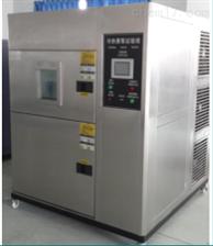 LZ-50CH LZS-100CH LZ-25恒温恒湿箱