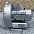 2QB210-SAH16400W 微型高壓漩渦風機