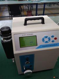 综合流量压力校准仪 校准烟尘/气、大气