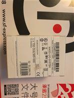 小鱼儿玄机2站_WAGO 750-310深圳WAGO 750-310万可模块现货