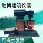 水泥胶砂搅拌机/试验装置