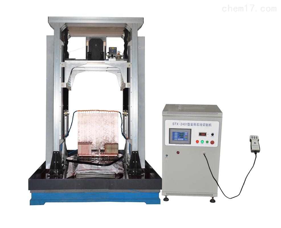 STX-2401全自动金刚石线切割机