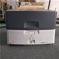 二手岛津 EDX-GP X射线荧光光谱仪