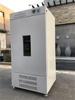 TS-2101C數顯振蕩培養箱
