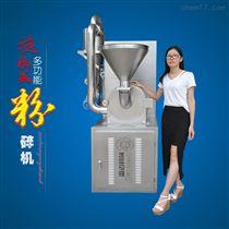 FS-200X旋风除尘粉碎机专业硫磺超细打粉机