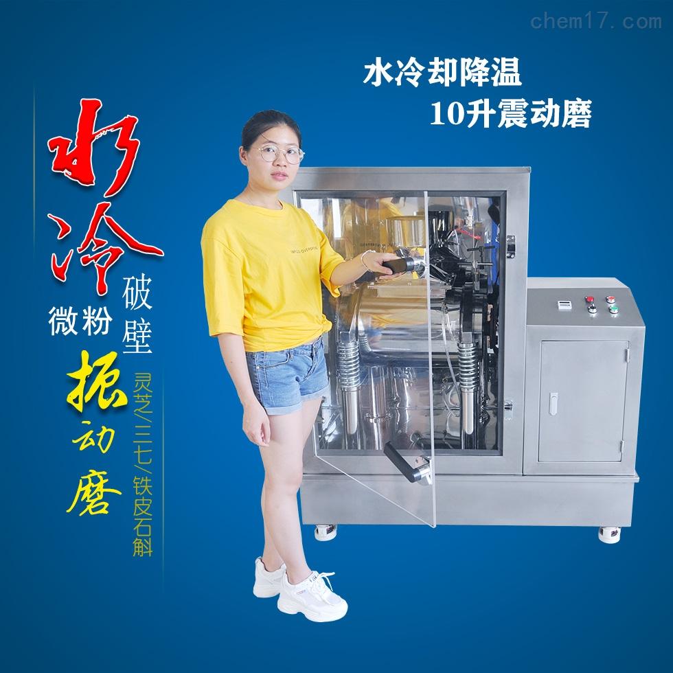 冻干枸杞粉超微振动磨破壁机打粉机