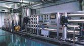 SYBJ多晶硅反渗透超纯水机_实验室纯水设备
