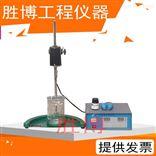 石粉含量测定仪 细集料亚甲蓝试验装置