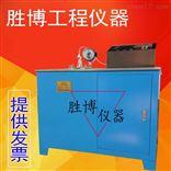 水泥安定性压蒸釜机
