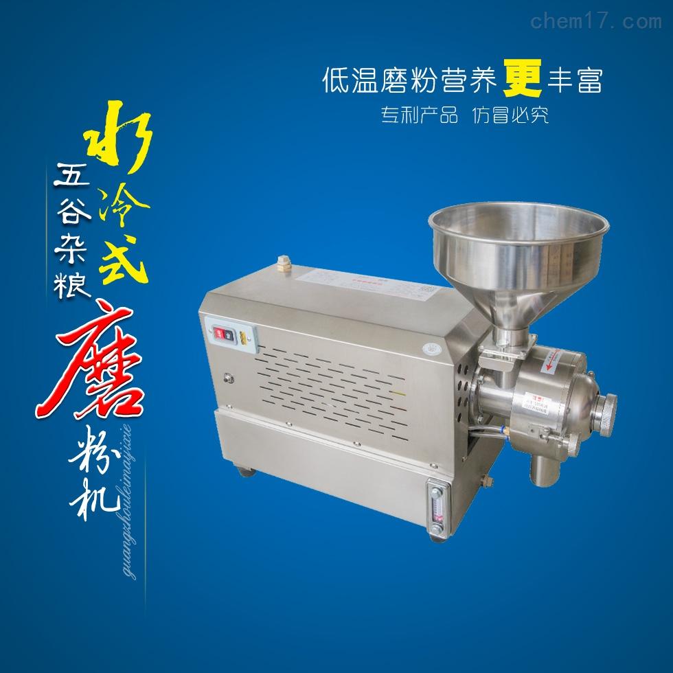 芝麻核桃杂粮磨粉机,水冷式五谷杂粮磨粉机