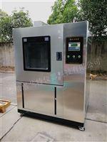 SPC-640塔蘭特 噴砂試驗箱