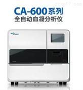 希森美康SYSMEX CA-620全自动血凝仪