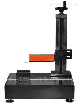 大理石粗糙度测试平台