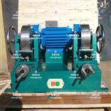 MP-2橡胶试样磨片机