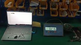 智能電子秤數據無線傳輸pc端