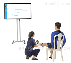 SAB-ROM关节活动度测评系统