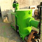高温热能高节能环保生物质锅炉燃烧机