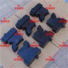 岩石变角试验装置 剪切夹具