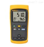 Fluke 51-IIfluke美国福禄克单输入数字温度表
