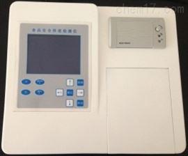 型号:ZRX-28294多功能食品安全检测仪