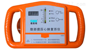 腹部提压心肺复苏仪CPR-LW1000