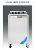 达佳新款 DL-C-M(脉冲)超短波电疗机