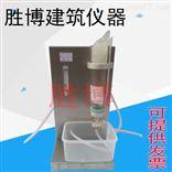 渣球含量测试仪