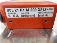 BCL 21 S N 200德国劳易测Leuze读码器BCL 21 S N 200