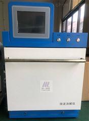 深圳微波消解仪CYWB-10自产自销
