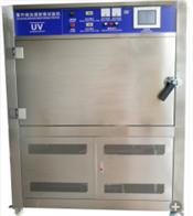 科迪UV紫外光辐照试验箱