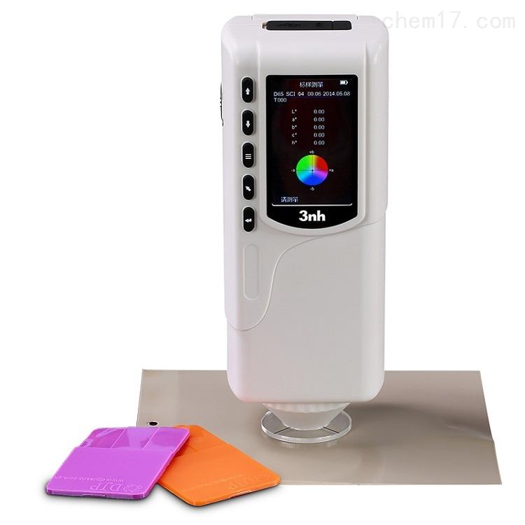 三恩时3nh手持式色差仪NR20XE 规格型号