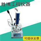 沥青针入度试验仪/试验装置