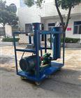 承装修试资质升级单级高效真空滤油机