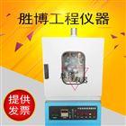 沥青薄膜烘箱 试验箱