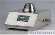 微生物限度检验仪 型号:MKY-HTY-100