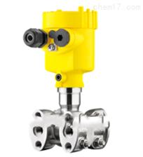 原装正品德国VEGA差压变送器带金属测量膜片