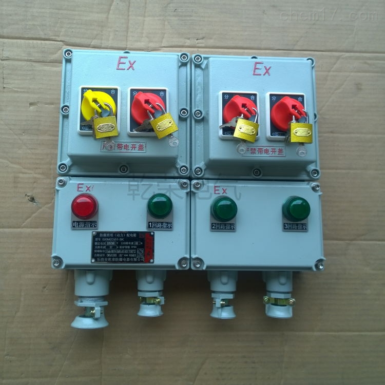BXM过滤机防爆配电箱