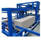 生产水泥发泡切割机成套设备厂家