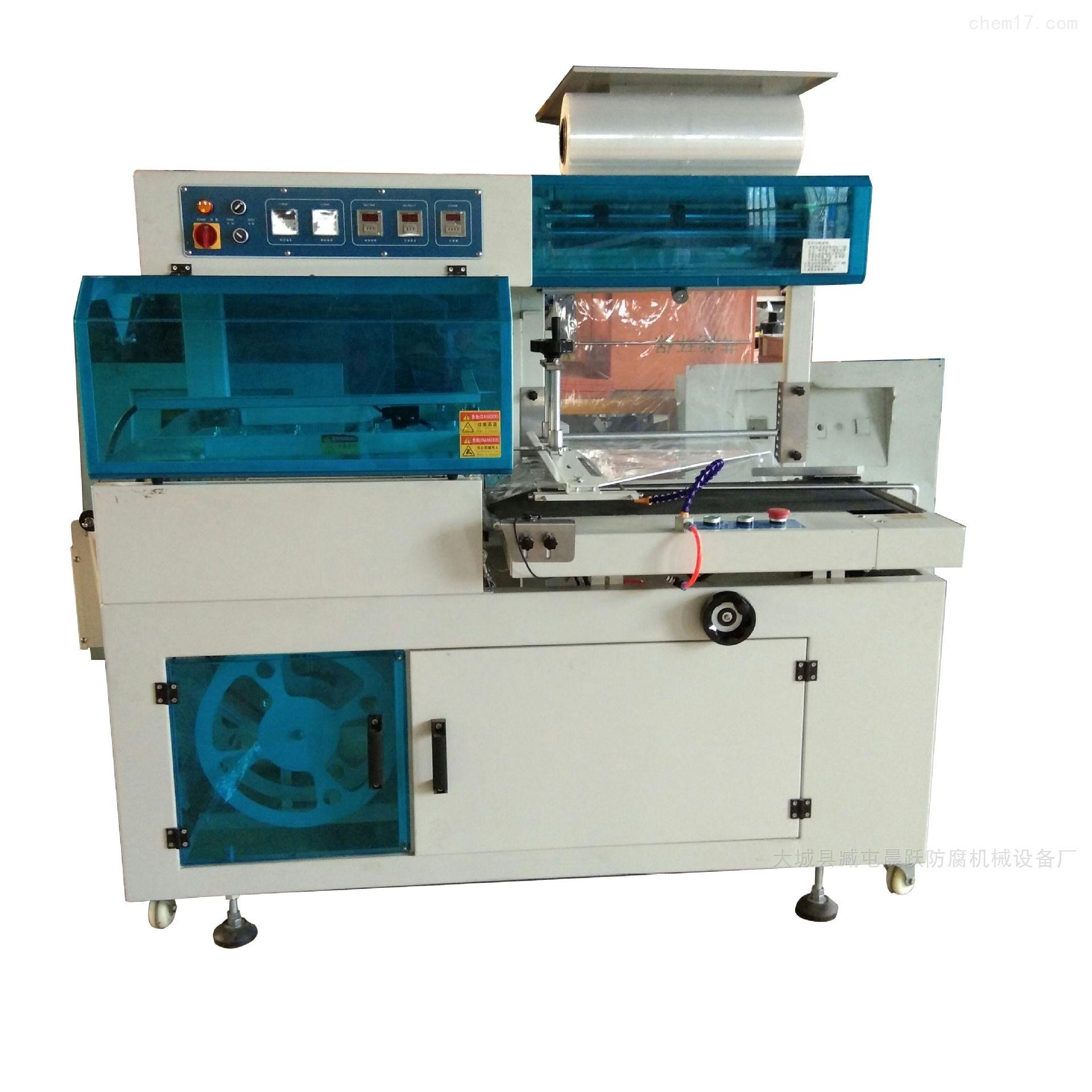 全自动塑封包装机 恒温热缩膜收缩机