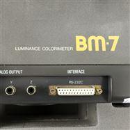 BM-7亮度色度计/辉度计