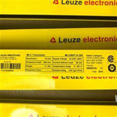 德国劳易测Leuze安全光栅MLC 500系列
