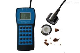 H-BD5MS2100水分活度仪