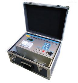 pAir2000-EFF-B恶臭气体检测仪