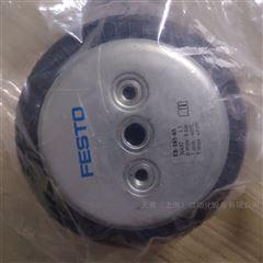 EB-165-65供应FESTO气囊式气缸EB-165-65