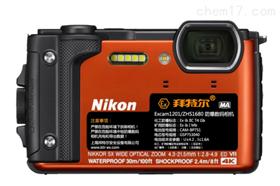Excam防爆照相机名称