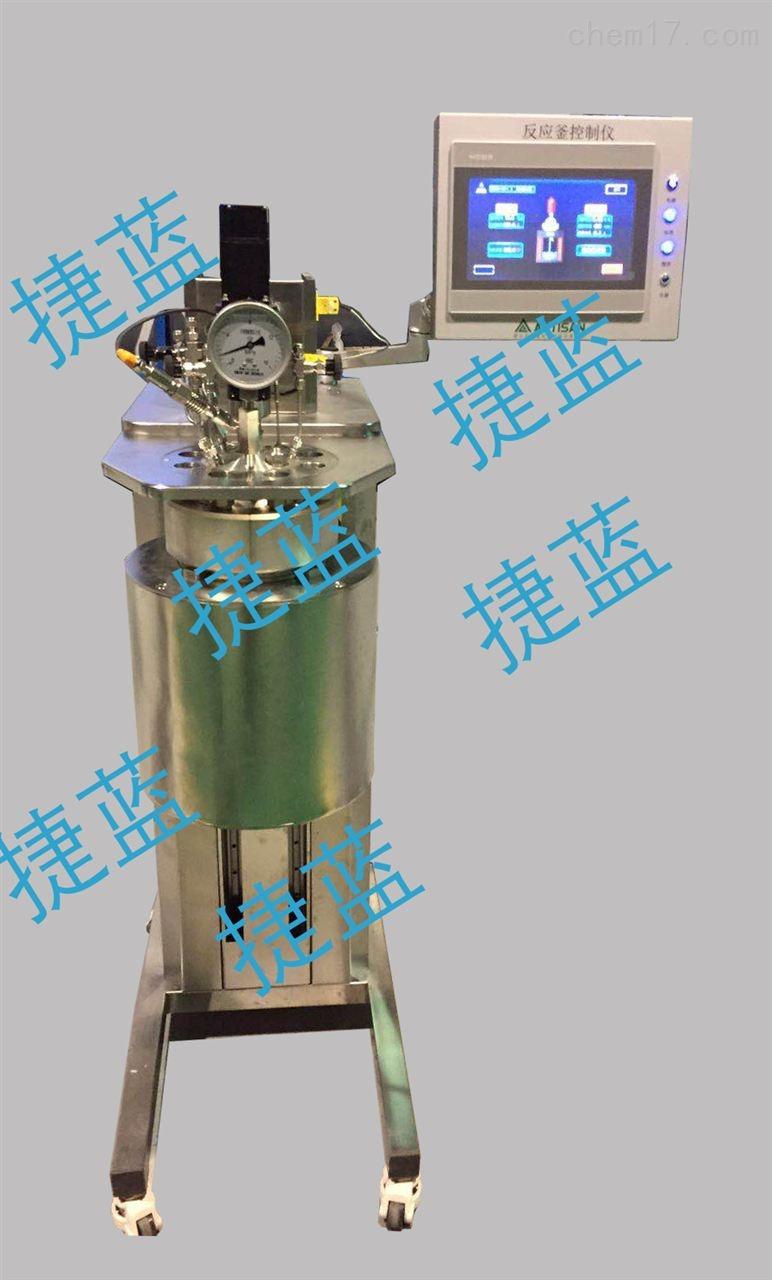 实验室高压自动智能反应釜