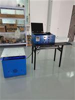 YH-ZD-600HZ機械式電磁式測試台蘇州隨機振動試驗台