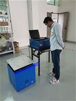 电磁振动台YH-500HZ无人机振动测试台参数
