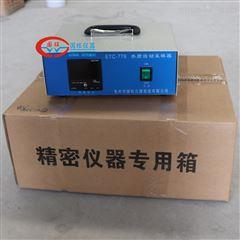 ETC-778水质自动采样器